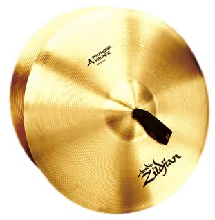 Zildjian - 18' A Symphonic Viennese Tone