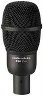 Audio-Technica - Pro 25 AX