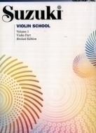 Alfred Music Publishing - Suzuki Violin School Vol.1