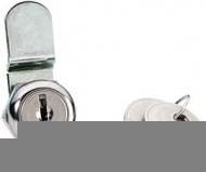Adam Hall - 1642 Cylinder Lock