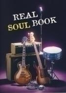 AMA Verlag - Real Soul Book