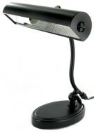 Jahn - 80935 Piano Light Black