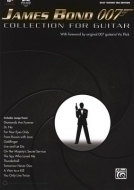 Alfred Music Publishing - James Bond Collection Guitar