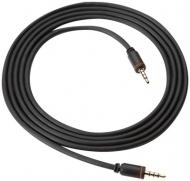 Zildjian - Gen16 AE Cymbal Cable