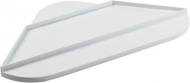 Vicoustic - SBE Stacker Base White
