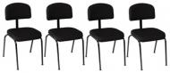 Bergerault - B1014 Orchestra Chair 4pc